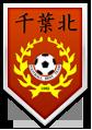 千葉北FC(検見川SC)エンブレム